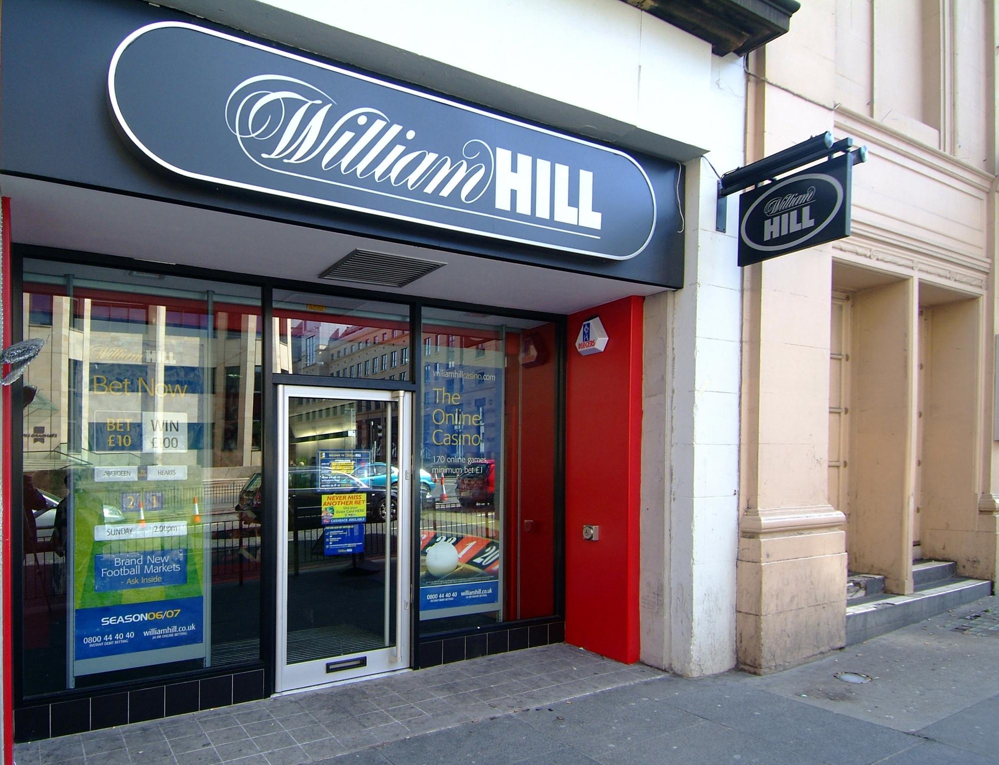 ウィリアムヒル路面店