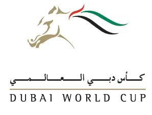 ドバイワールドカップ2017ロゴ