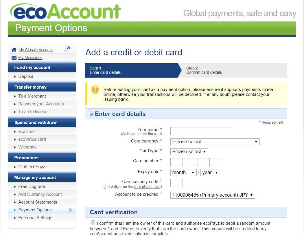エコペイズクレジット登録画面