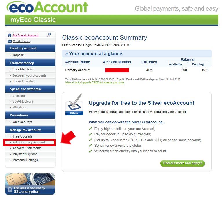 エコペイズクレジット登録画面5