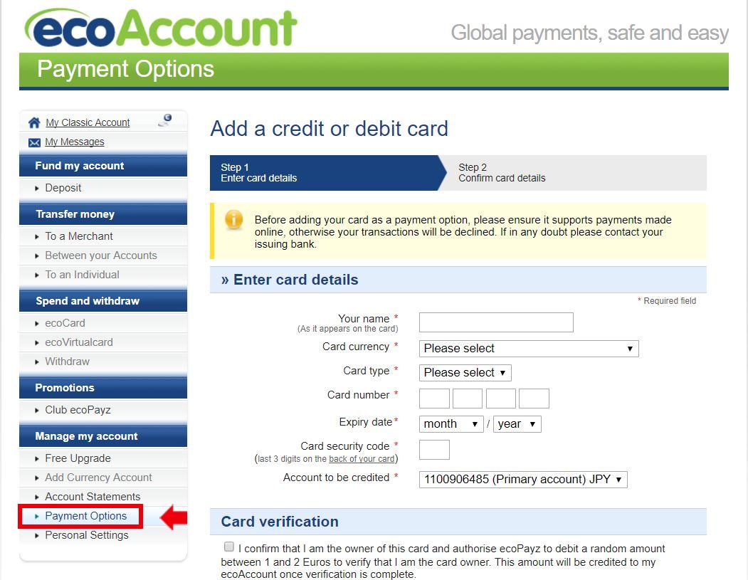 エコペイズクレジット登録画面2