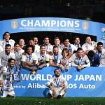 FIFAクラブワールドカップ2016決勝