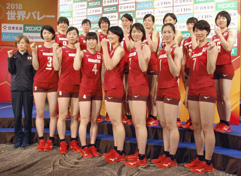 全日本女子