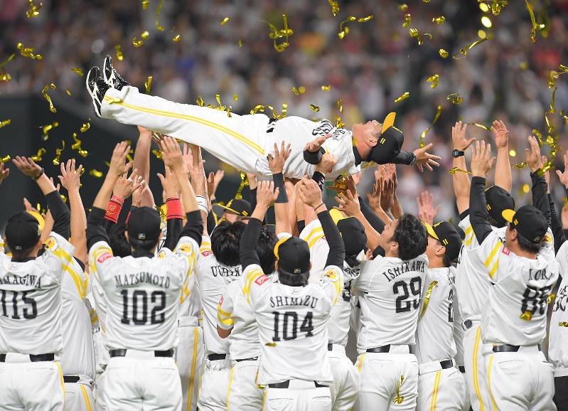 福岡ソフトバンクホークス(昨年優勝セレモニー)