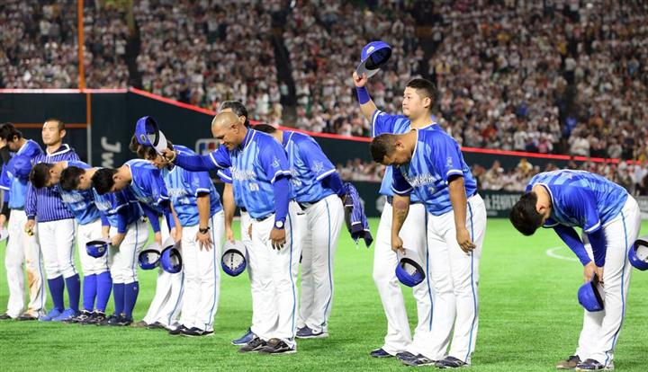 横浜DeNAベイスターズ(昨年日本シリーズ第6戦)