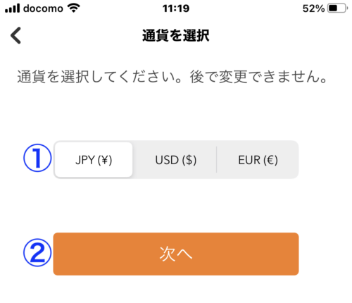 MuchBetter(マッチベター)アプリ 通貨