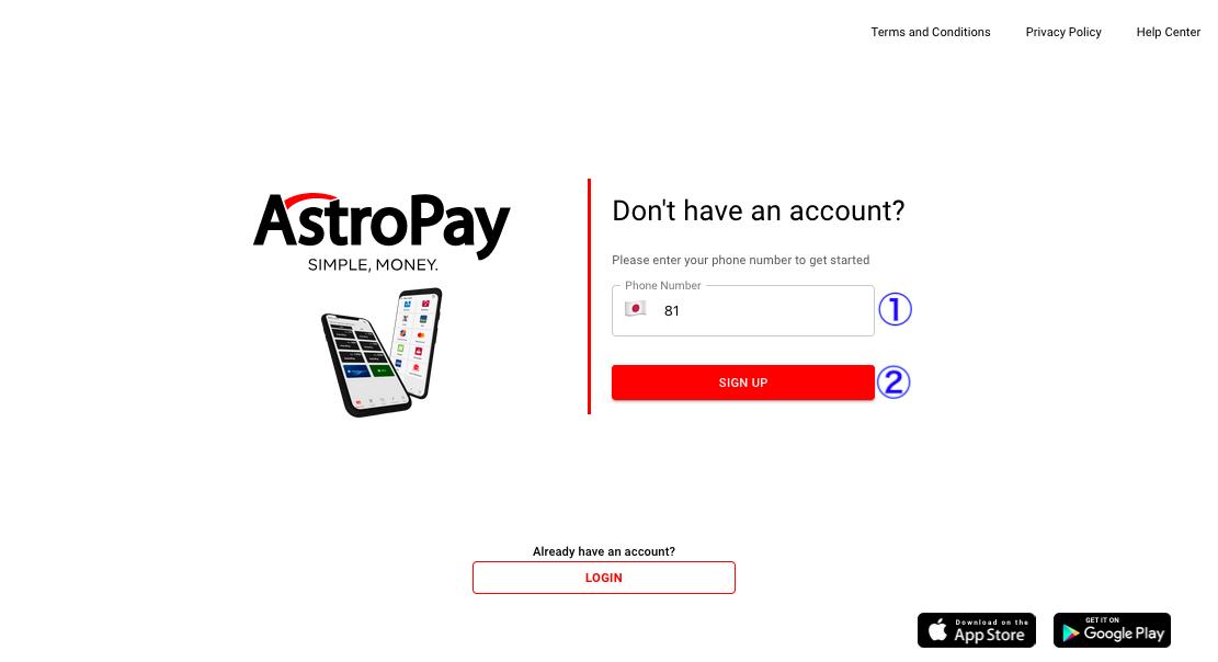 AstroPay(アストロペイ)登録