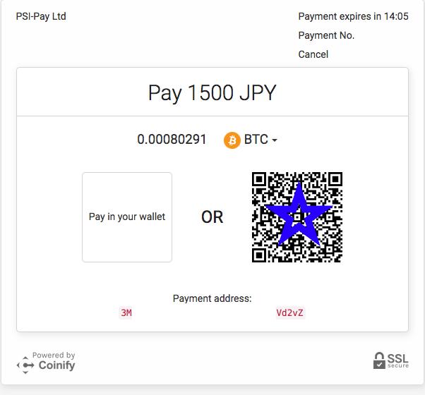 ecoPayz(エコペイズ)Bitcoin(ビットコイン)入金