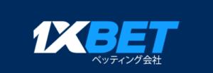 1xBet_logo_545x190_light-500x174